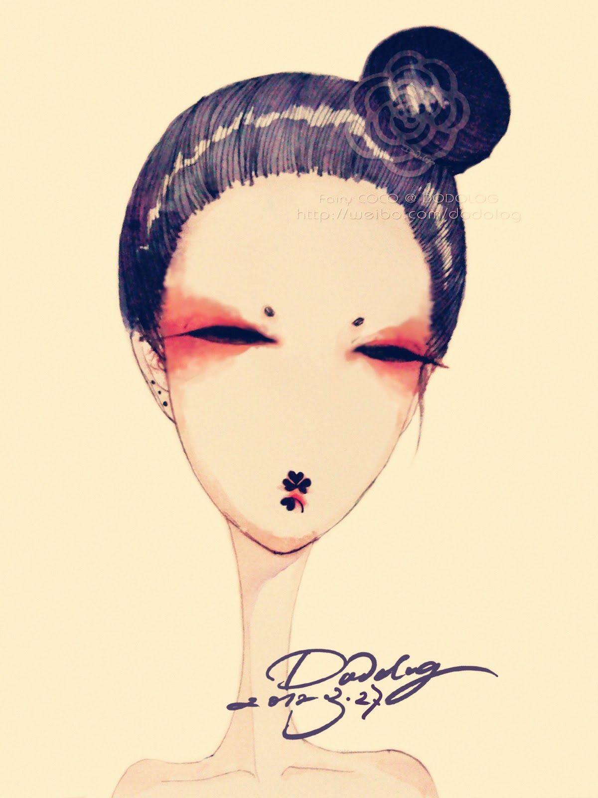 Dodolog Kai Fine Art Art Fine Art Chinese Artists