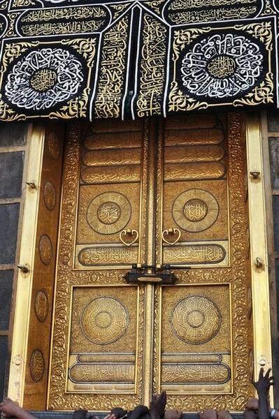 Pin On Islamic Art Photography