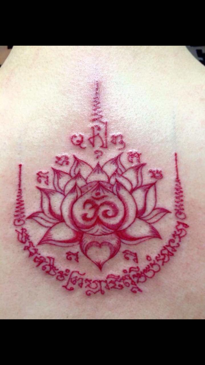 b3af880df Sak yant Thai traditional tattoo #sakyant   Ink   Yantra tattoo, Sak ...