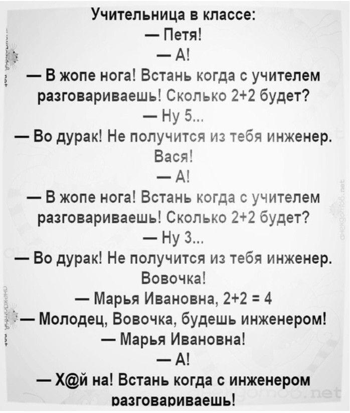 Anekdoty Yumornye Citaty Samye Smeshnye Citaty Yumoristicheskie Citaty