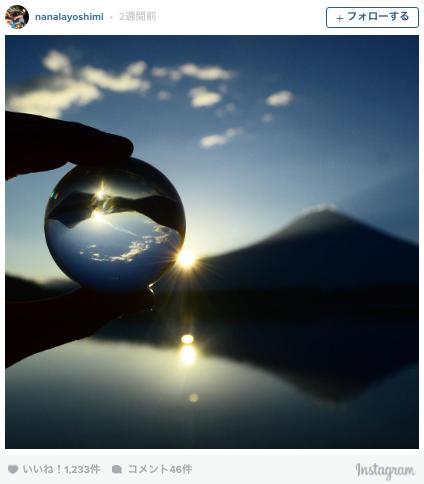 「水晶玉」越しのクリスタルな世界は現実よりも美しかった・・・ | TABI LABO