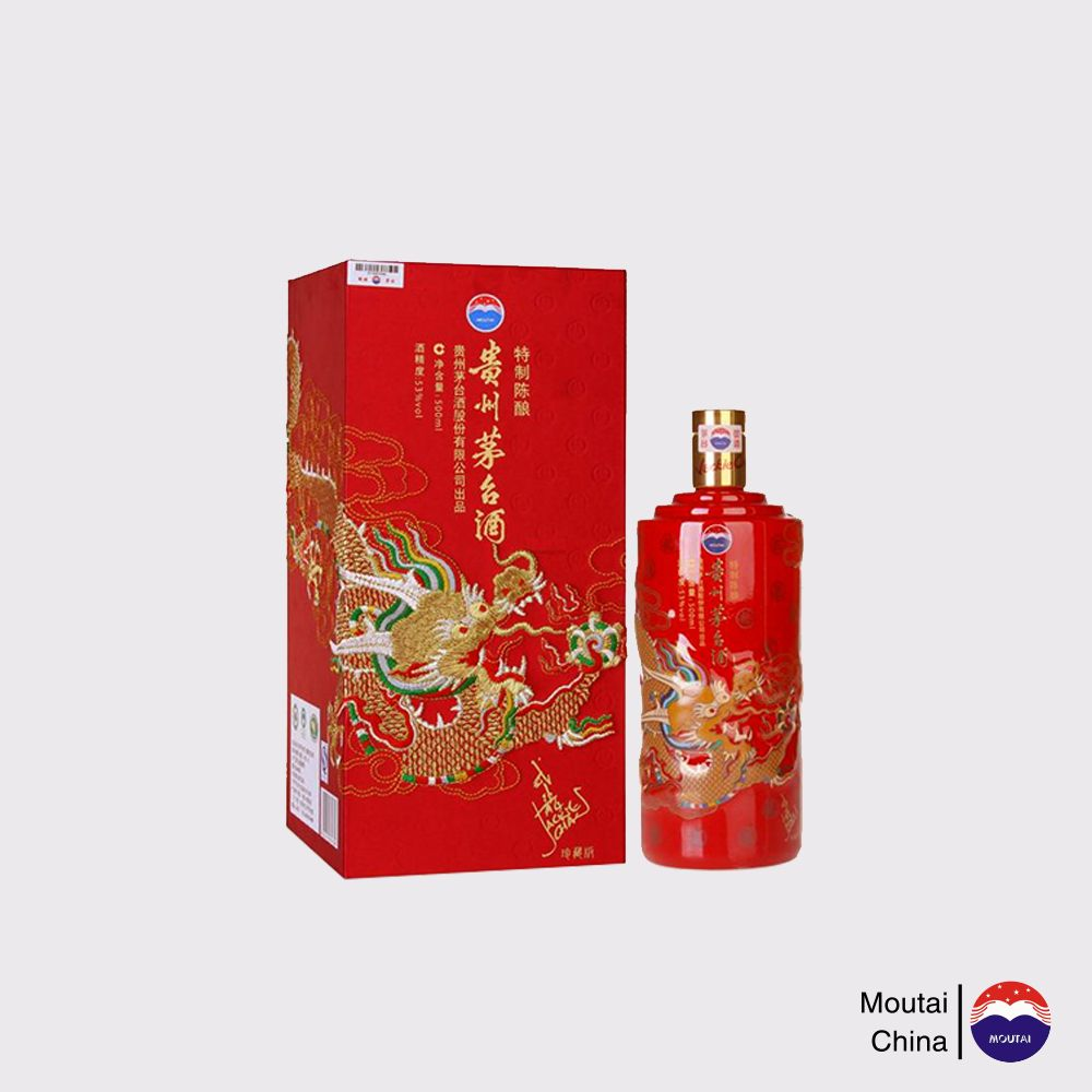 This Typical Moutai Bottle Is Designed After The Chinese Traditional Dragon Which Is The Symbol Of Noble Power Success Chinese Culture Dragon Meaning Bottle