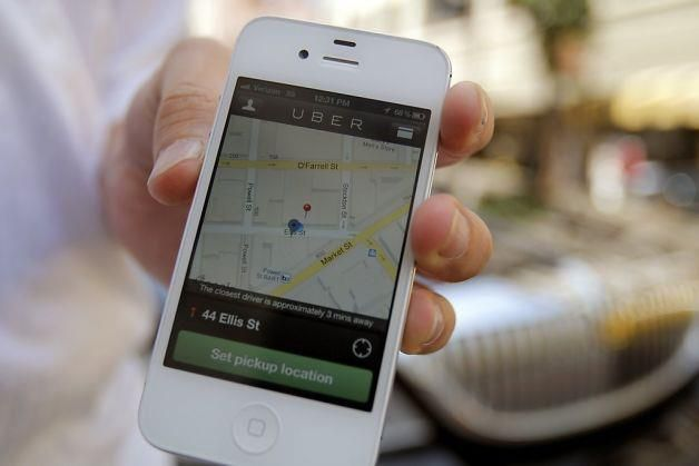Now you can request a swanky Uber ride with just the tap of