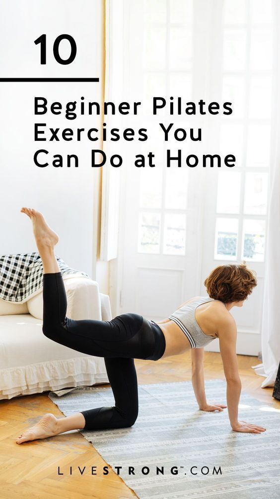 10 Beginner Pilates Exercises You Can Do at Home   Livestrong.com