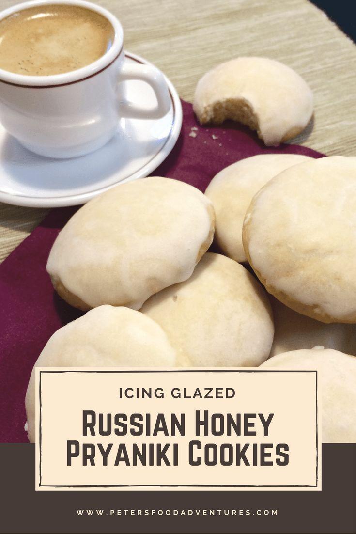 Russian Honey Pryaniki Cookies  (Домашние пряники медовые) #napoleonkuchenrussisch