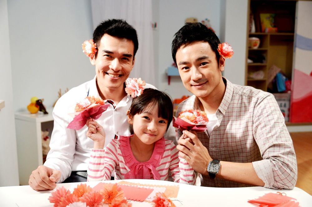 Two Fathers u003c3 Taiwanese Drama Starring Leroy Young and Lin Yo