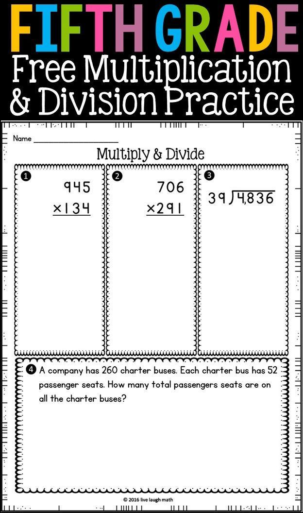 Free Fifth Grade Multiplication & Division Printable- can be used as ...