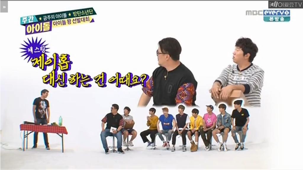 ARMY Base on | BTS's manager Sejin | Bts manager, Bts 2015, Bts