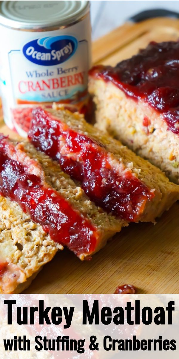 Photo of Turkey Meatloaf with Stuffing and Cranberries