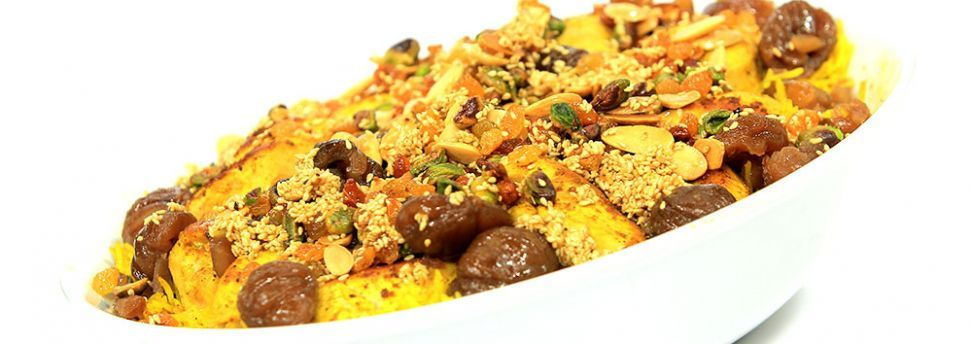 فتة الكوسة أرز بالكركم والدجاج كيكة البيكان بصوص الكراميل فطيرة المشروم بصوص المشروم والجرجير Cbc Sofra Food Rice Cbc
