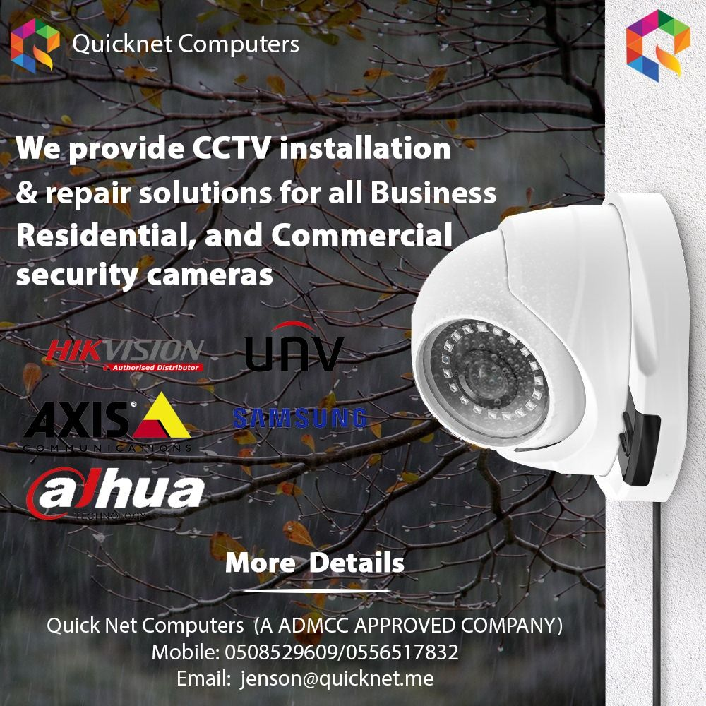 CCTV Installation Abu Dhabi, Dubai in 2020 Wireless