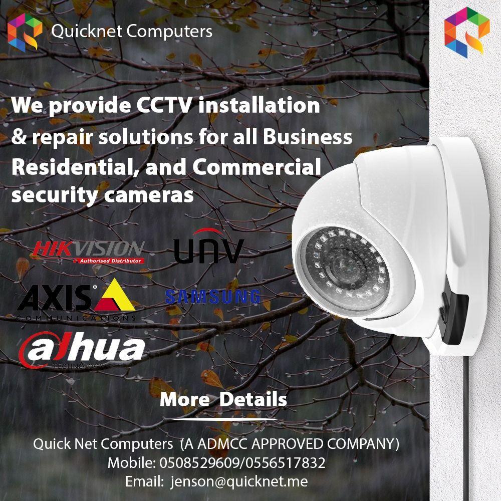 CCTV Installation Abu Dhabi, Dubai in 2020 Wireless