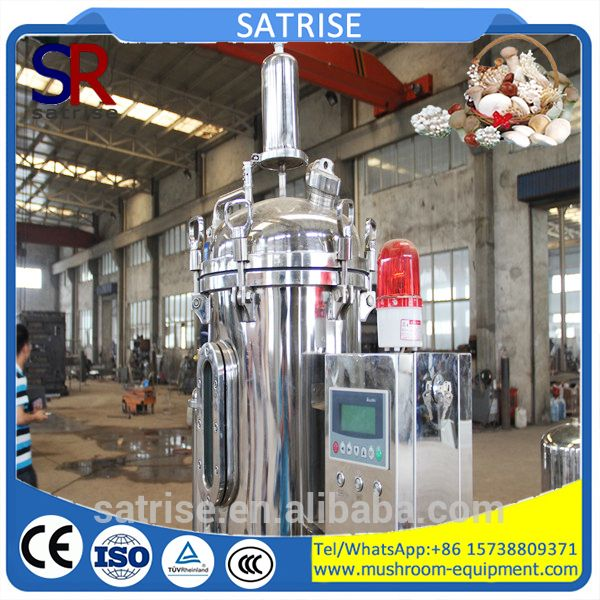 Beer Fermenter Mushroom Fermenting Equipment | alibaba