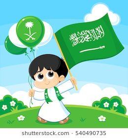 Child Carrying Saudi Arabia Flag Saudi Arabia Flag National Day Saudi Saudi Arabia