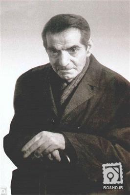 Shahriyar استاد شهریار Fictional Characters Poets John