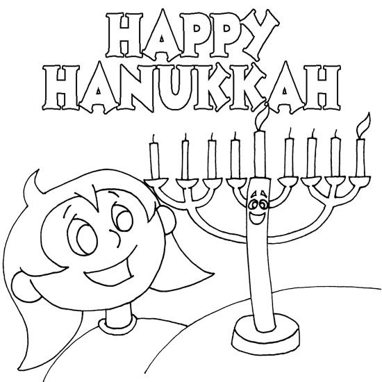 Happy Hanukkah By Kid Boy Coloring Pages For Kids Printable