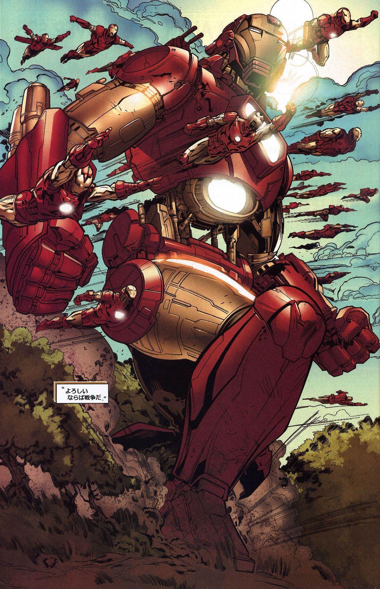 Iron Man Mac Disegni Da Colorare Migliori Pagine Da Colorare