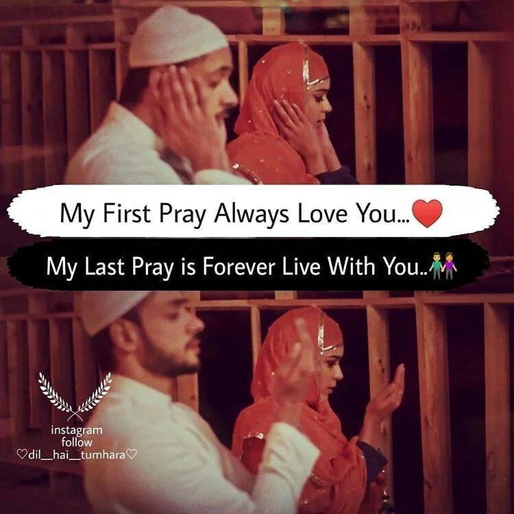 Funny Attitude Quotes Humor Funny Attitude Quotes Funny Attitude Quotes Muslim Couple Quotes Couples Quotes Love