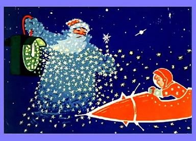 Father frost with a clock aproaching midnight and a young cosmanaut father frost with a clock aproaching midnight and a young cosmanaut in a rocket russian happy new year card scan free classic retro russian space happy new m4hsunfo