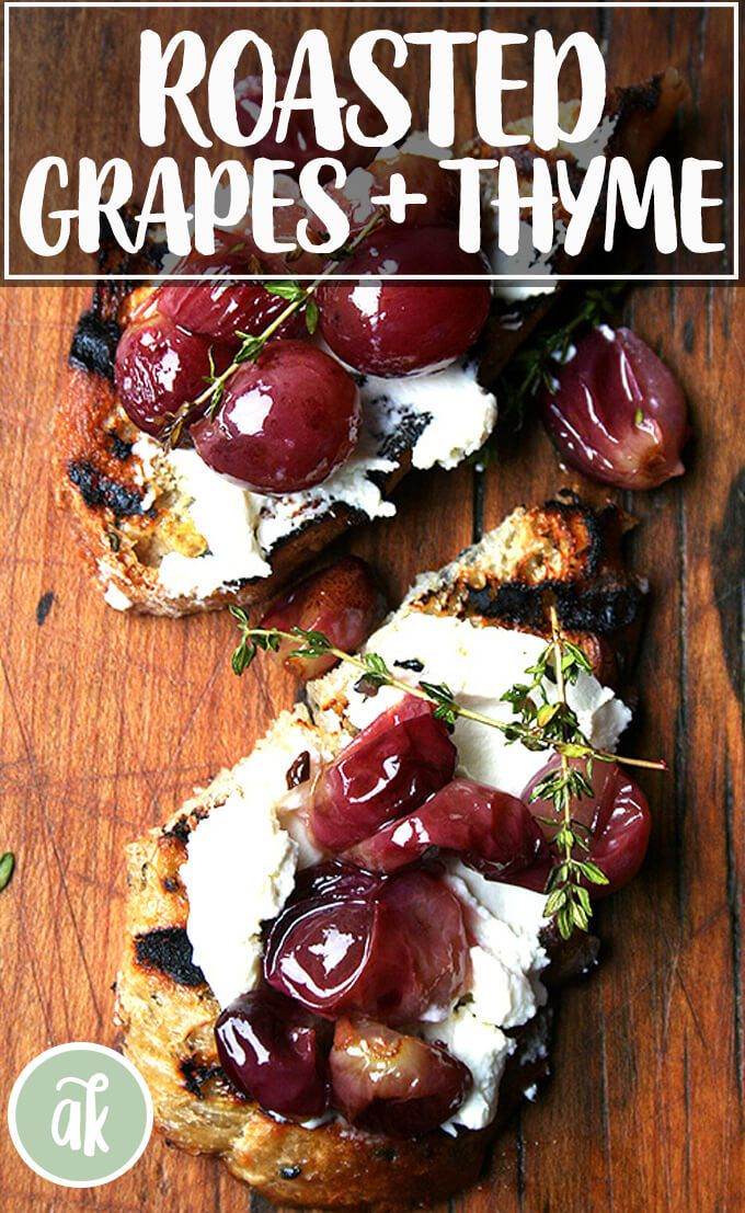 Thyme-roasted grapes with homemade ricotta and grilled bread — always a crowd pleaser. #appetizer #newyearseve #grapes #ricotta