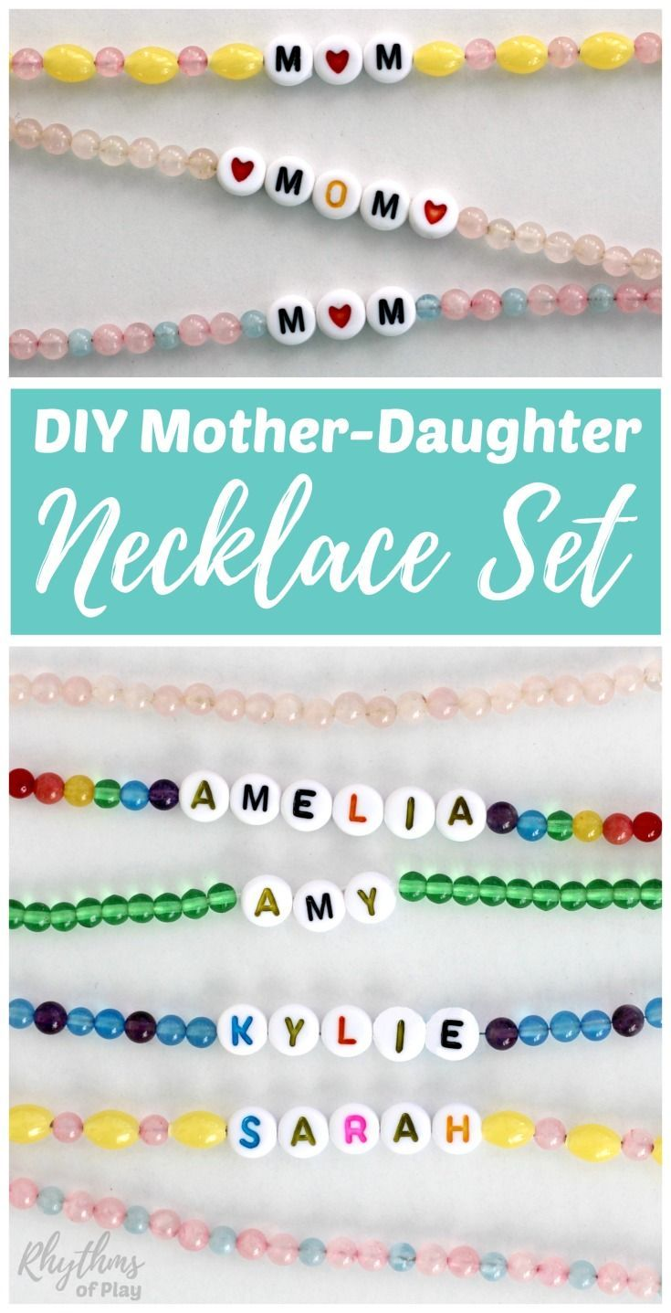 Diy mother daughter necklace set gift idea do it yourself today diy mother daughter necklaces make a beautiful homemade jewelry gift set perfect for mothers day learn how to easily make a beaded necklace for each child solutioingenieria Gallery