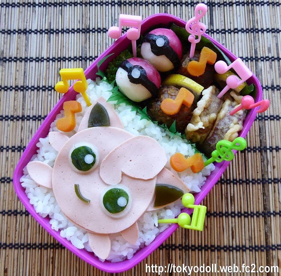 Image result for anime cooking bentos food anime bento