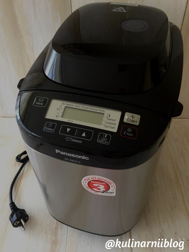 обзор/распаковка хлебопечки Panasonic