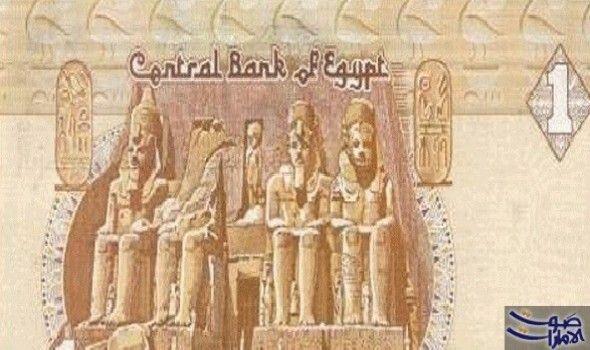 تعرف على سعر الريال السعودي مقابل الجنيه المصري الثلاثاء Egyptian Egypt Visit Egypt