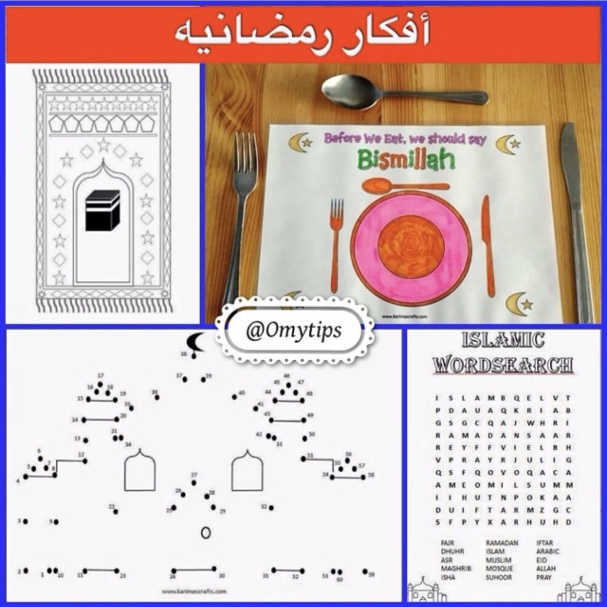 Islamic Placemat And Worksheets