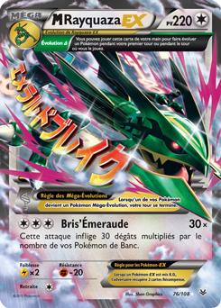carte pokemon mega rayquaza ex M Rayquaza EX | Carte pokemon a imprimer, Carte pokemon, Jeux