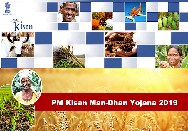 PM Kisan ManDhan Yojana 2019 Registration Form How to