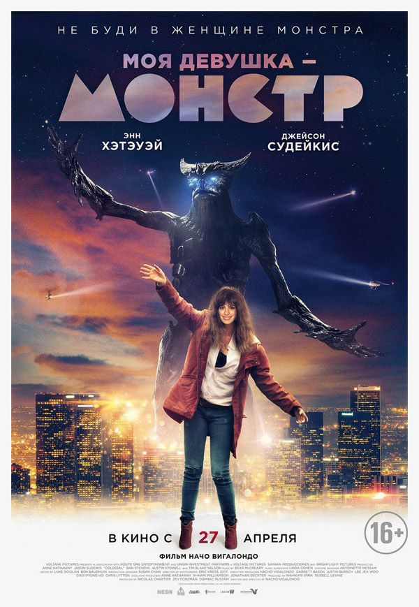 filme online 2016 gratis subtitrate