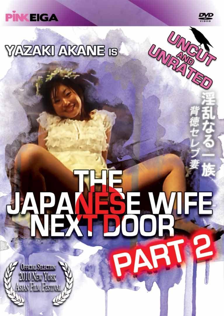 The Japanese Wife Next Door Part2 Pinkeiga Com Films