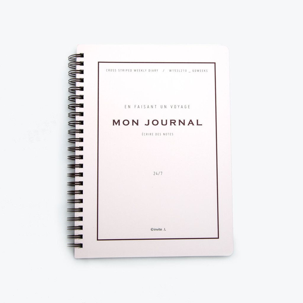 sun mrn korean stationery essay book journal orange journal mon journal planner stationery korean planner sunmrn com