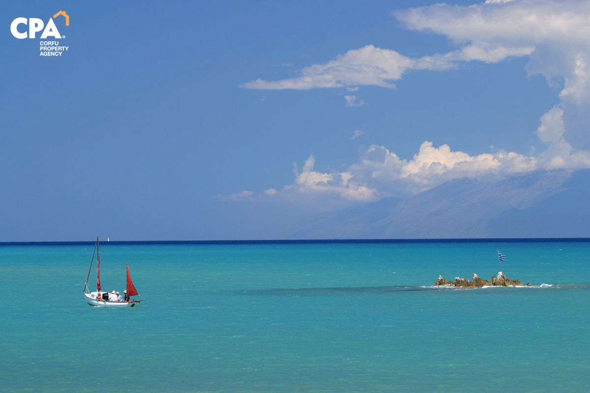 Have a lovely weekend!!! From cpacorfu.com Agios Spyridon