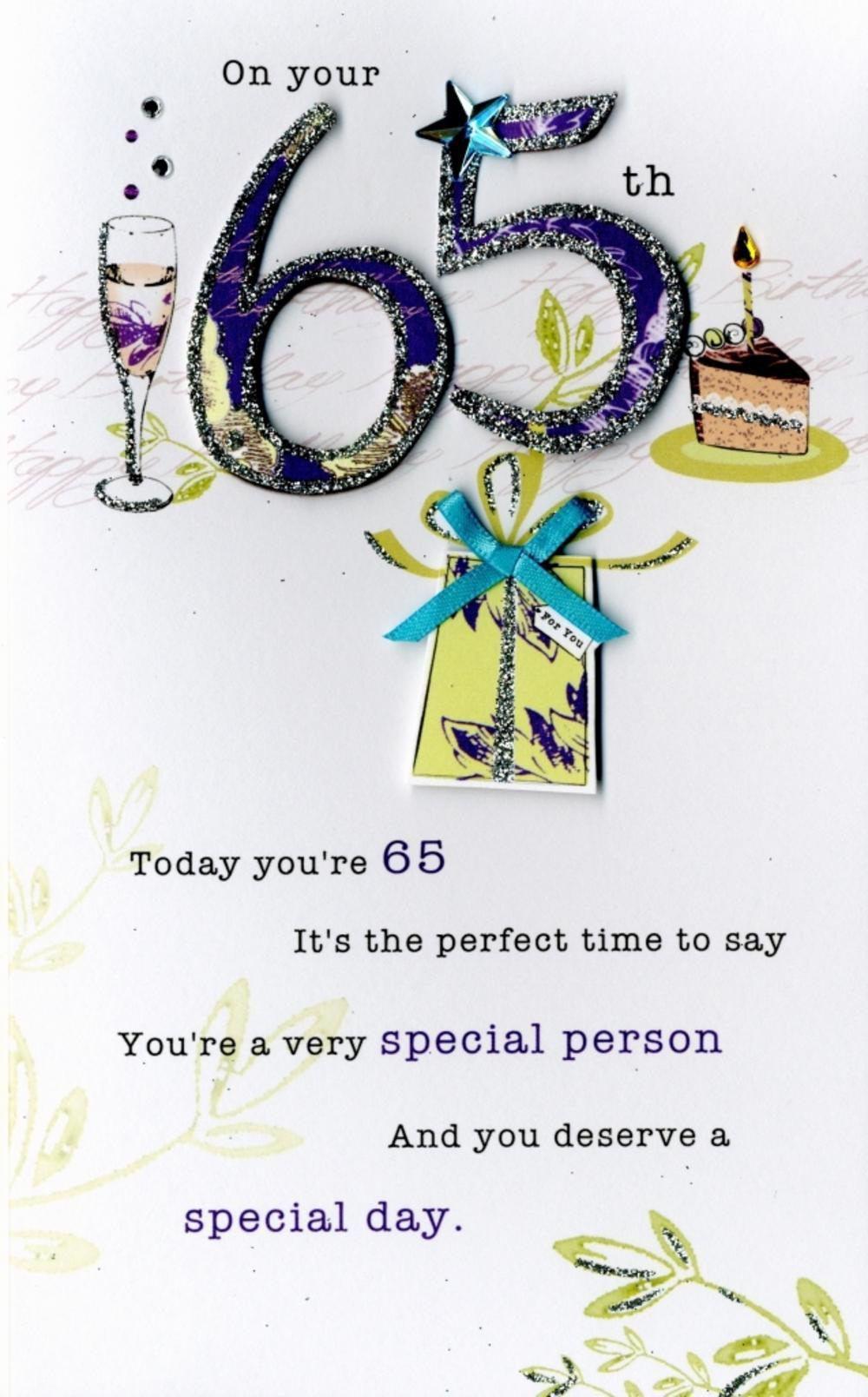 Einladung 65 Geburtstag 65 Geburtstag 2 Geburtstag