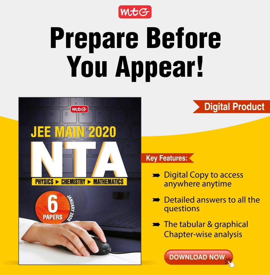 Jee 2020 Preparation In 2020 Question Paper Mtg Books Olympiad Exam