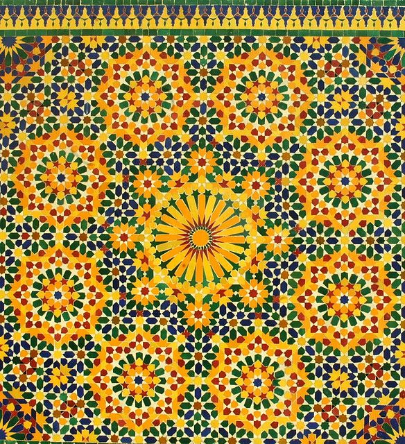 An Intricate And Colorful Design From Morocco