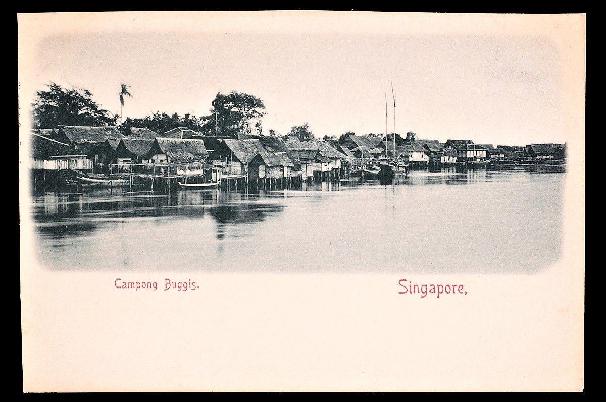 19th century Kampong Bugis, Singapore Сингапур