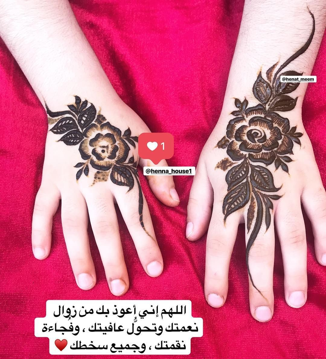 Image May Contain One Or More People And Text Henna Designs Hand Henna Designs Henna Hand Tattoo