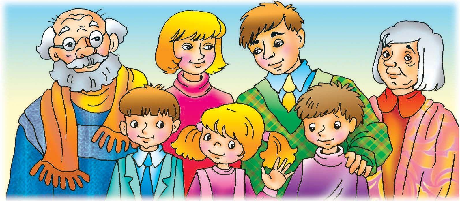 Про умерших, картинки взрослые и дети вместе рисованные