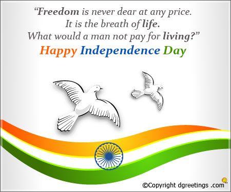 Independence Day Quotes Independence day quotes, Happy