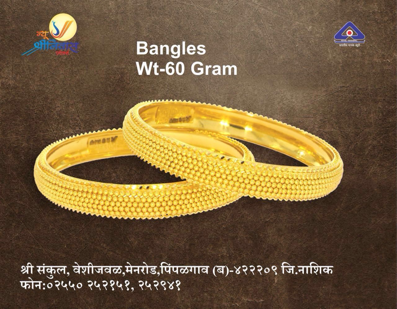 Pin by Shriniwas Jwellers on Bangles Traditional jewelry