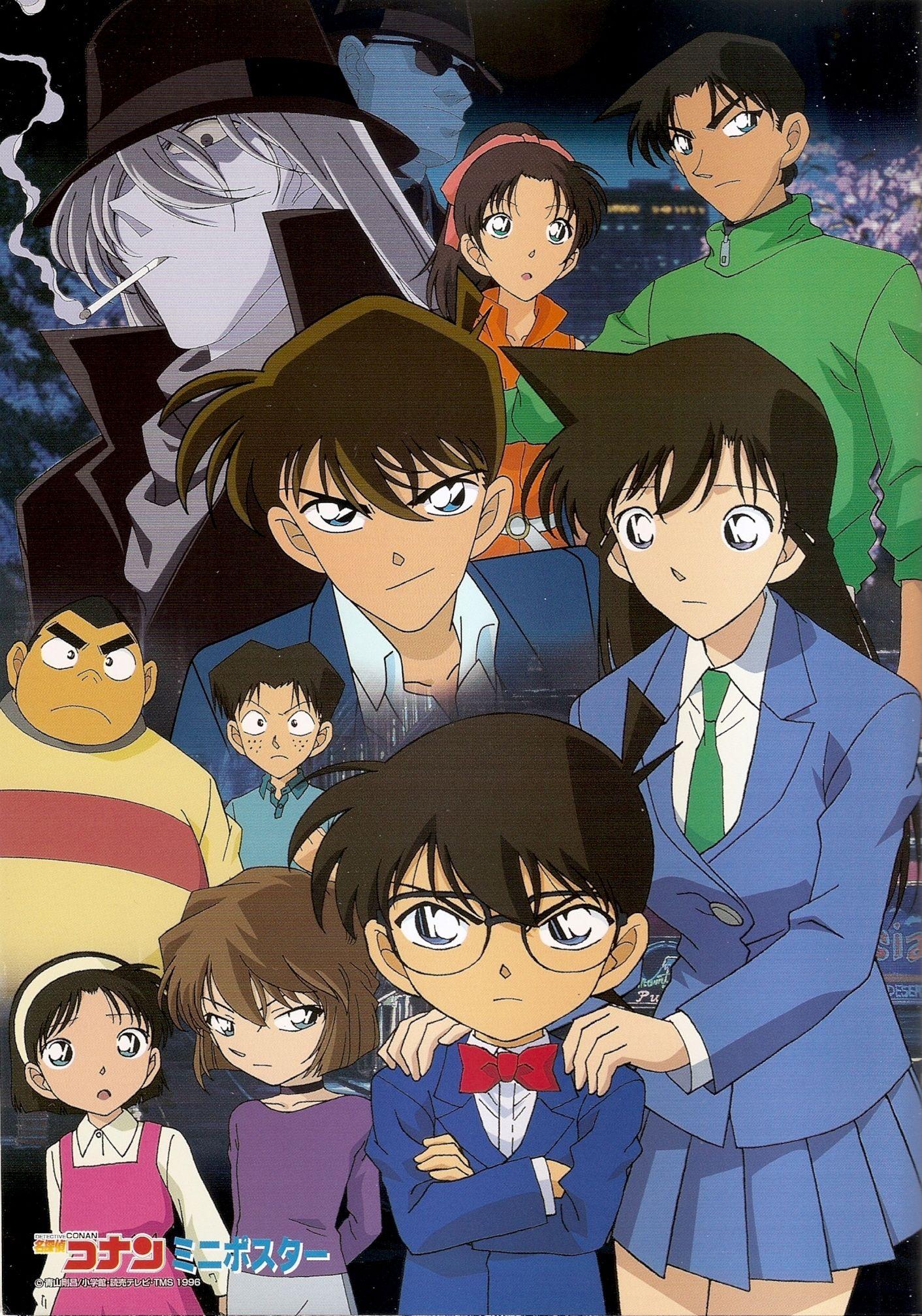 Detective_Conan_coloring_book003.jpg (1412×2015) 일본만화
