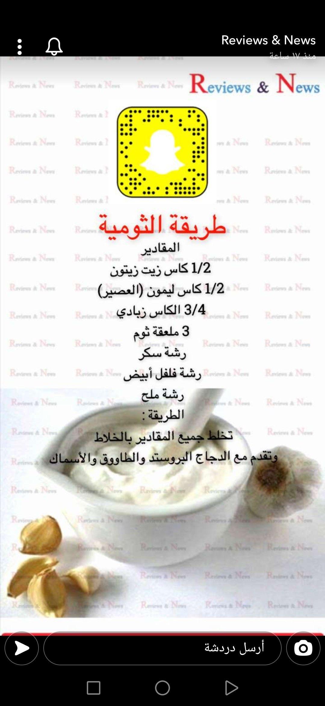 Pin By Sana Azhary On طبخات وضيافة عربية وعالمية Rim