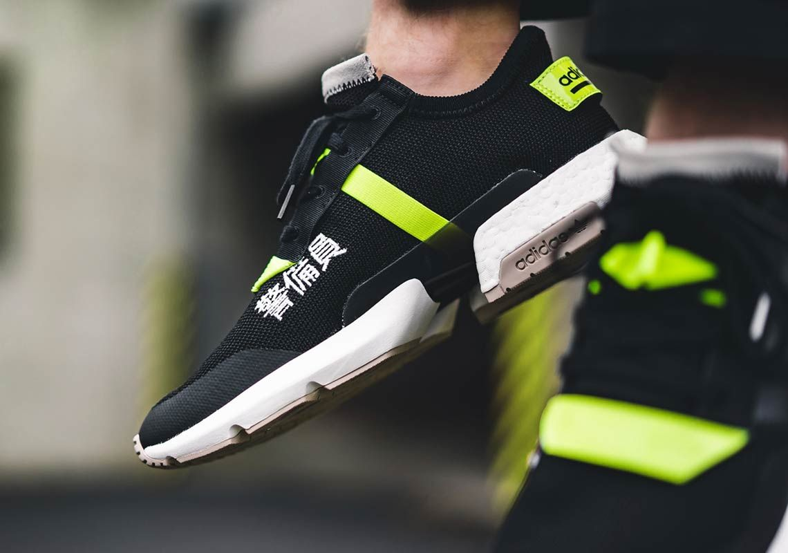 adidas POD s3.1 Traffic Warden Releases This Week