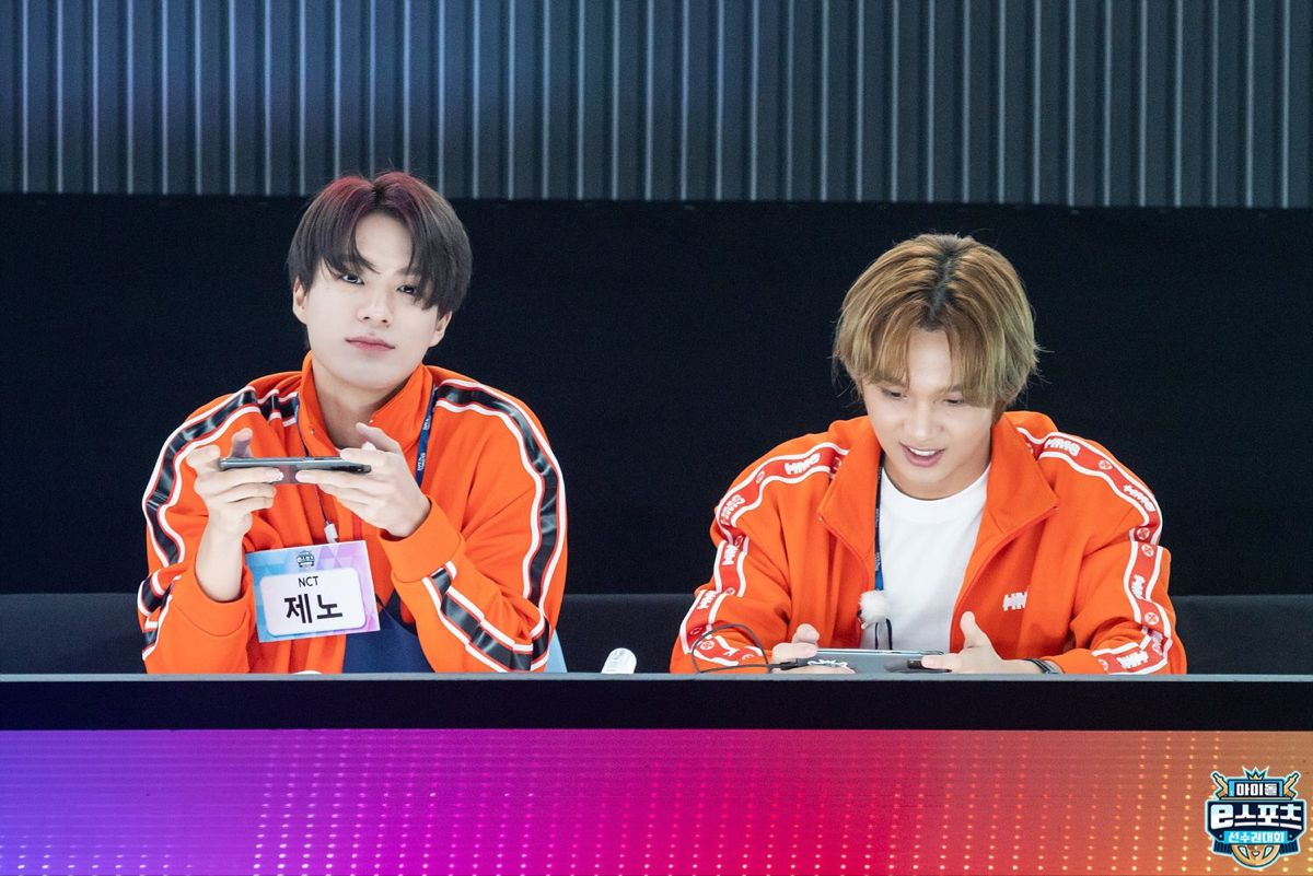 200929 Nct At The Idol Esports Championship Chuseok Special Broadcast On October 1st At 6 00pm Kst Nct Nct Dream Jeno Nct