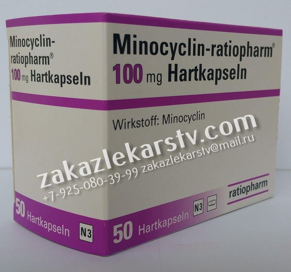 Лекарства с доставкой по москве