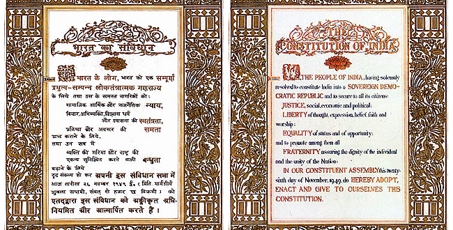 Preamble to the Constitution of India UPSC Civil