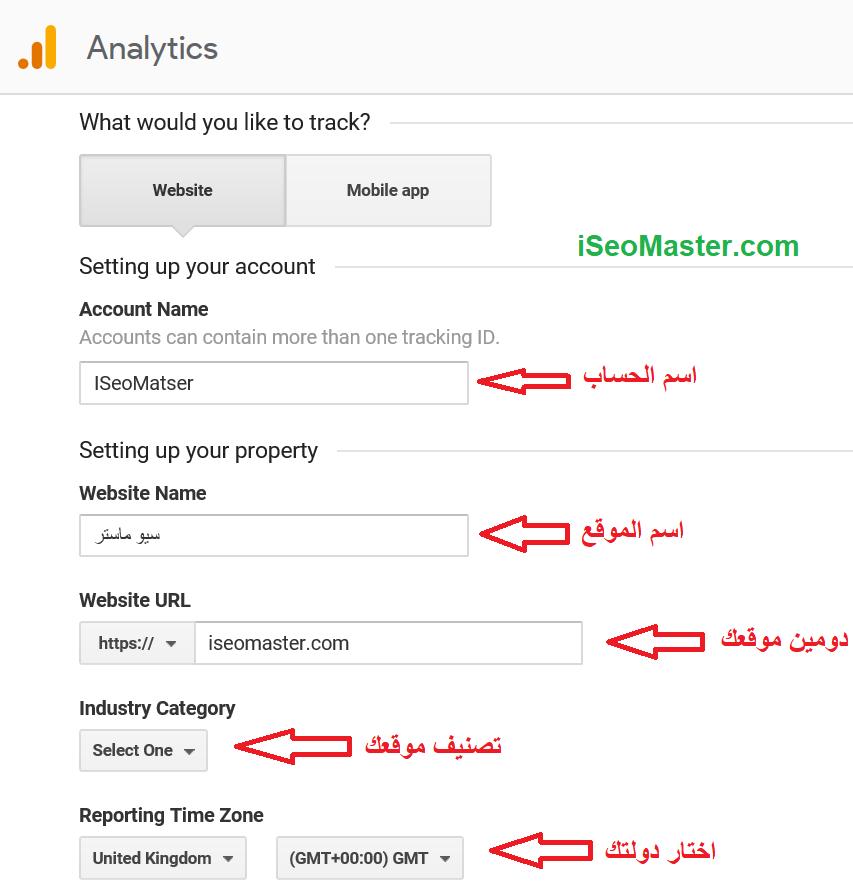 طريقة إنشاء حساب Google Analytics لموقعك إذا لم يكن لديك بالفعل حساب Google Analytics فيمكنك بسهولة إنشاء حساب مجان Tracking Website Website Names Mobile App